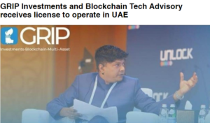 unlock-bc.com - GRIP Investments and Blockchain Tech Advisory receives license to operate in UAE